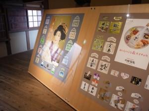 澤之鶴歷代酒標