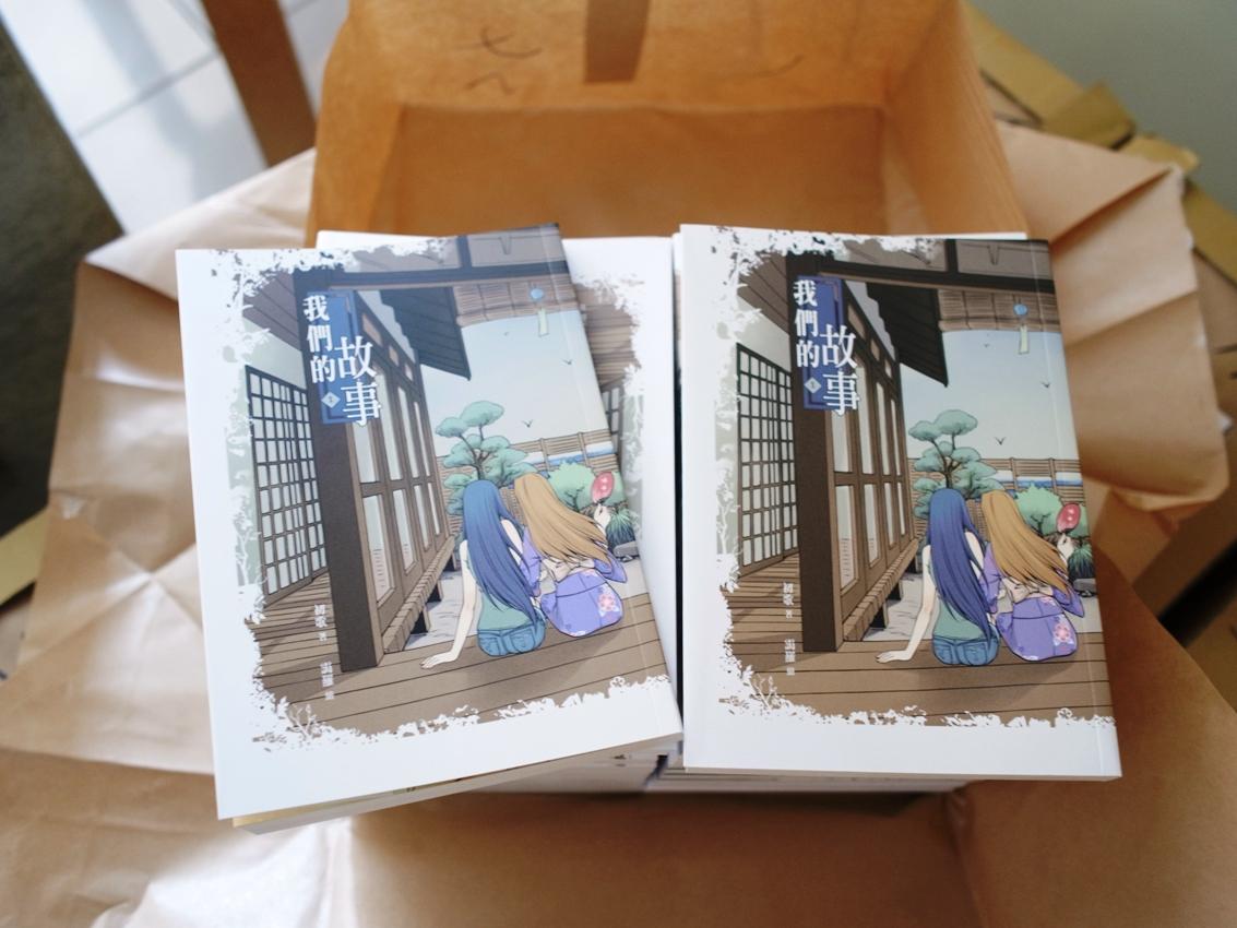 第一冊開箱。