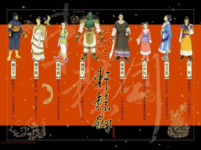 軒一、二、楓之舞黃金紀念版的宣傳圖(還是桌布忘了)